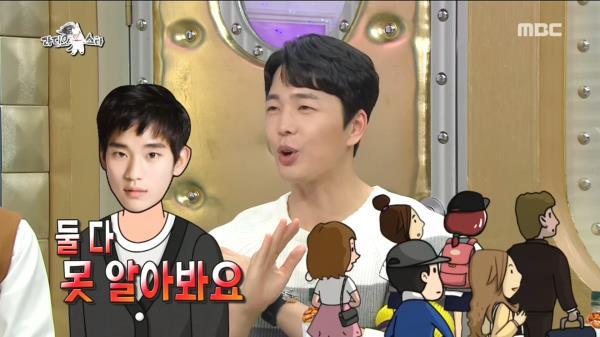 """""""여기 누구 나와요??"""" 1타 4피, 이현진과 김수현의 굴욕"""