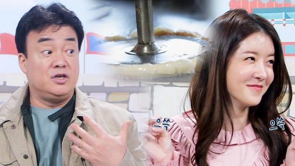 '백종원 위기?' 서산 호떡집 몰래 방문에 발각 위기!