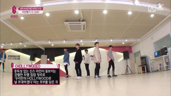 [2회] ★최초공개★ 5인 ver. <HOLLYWOOD(Remix. ver)> @미션 평가 무대