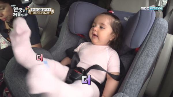 '기쁨의 발박수' 하람, 우는 아이도 달래는 삼각김밥...★