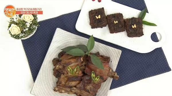 대통밥만 있는게 아니다! 담양 대나무 떡갈비, 돼지갈비 JMT♥