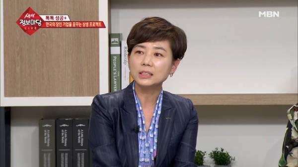 한국의 장인 기업을 꿈꾸는 상생 프로젝트!