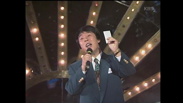 송대관 - 차표한장 【KBS 토요대행진】