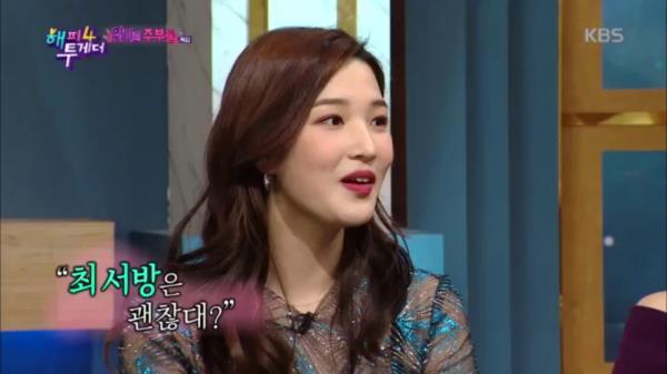 아이돌 부부 율희♥ 우여곡절 결혼 스토리! 임신 소식에 펑펑 운 어머니의 마음ㅠ^ㅠ