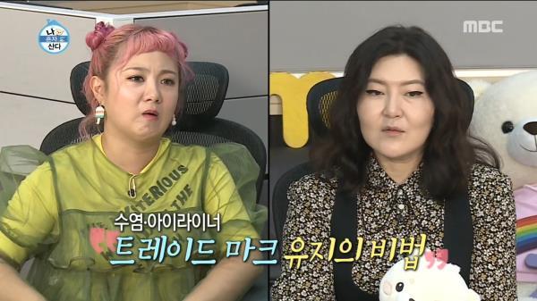 그녀들의 트레이드 마크 유지의 비법☆ '셀프는 필수!'