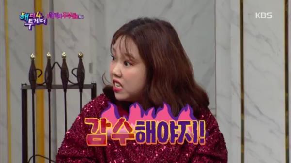 ※감수하시겠습니까※ 제이쓴, 홍현희와 결혼 결심하게 한 음식점 주인의 한 마디?!↗