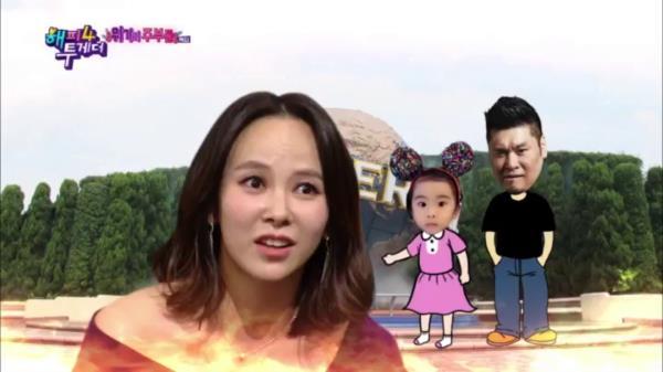 [뮤지컬배우의 사자후ㄷㄷ] 김지우, 여행 중 구시렁대는 레이먼 킴한테 폭발?!♨