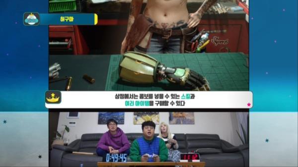 선 아이템 vs 선 플레이, 아이템 쇼핑에 눈이 먼 허준? - 켠김에 왕까지 2019