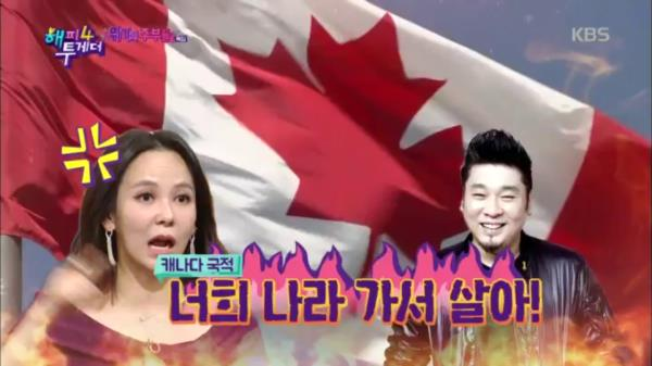 """""""너희 나라 가서 살아!!!!♨"""" 김지우, 인테리어하다가 레이먼 킴에게 딥빡한 썰.mov"""