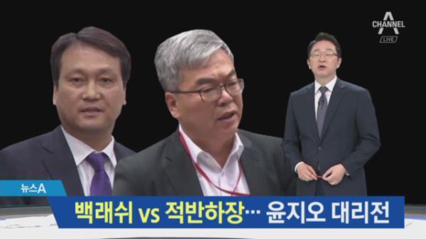 """안민석 """"윤지오 아닌 장자연으로""""…박훈 """"적반하장"""""""
