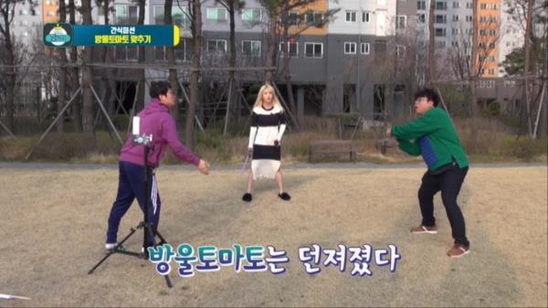 간식미션 - 방울토마토 맞추기! - 켠김에 왕까지 2019