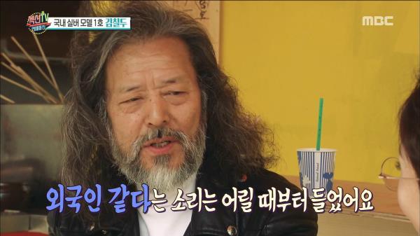 국내 실버 모델 1호 김칠두, 은빛 카리스마 작렬!!