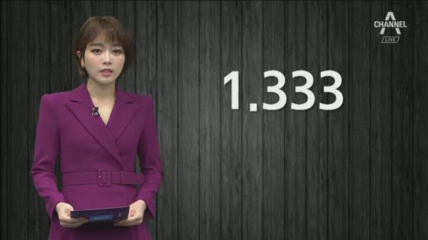 곰탕집 '1.333초 성추행' 항소심도 '유죄'…집행유예로 감경