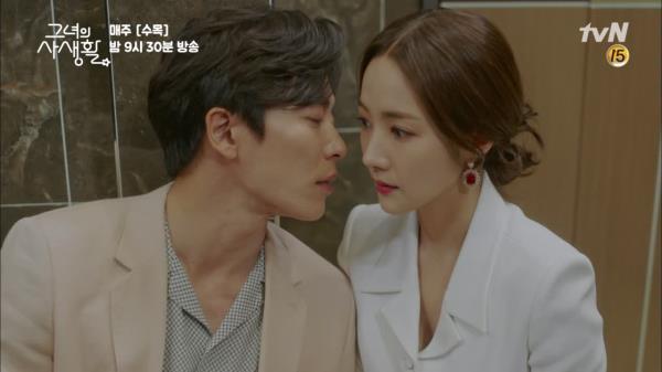 박민영x김재욱, 밀착 귓속말→아이컨택→입술 돌진?