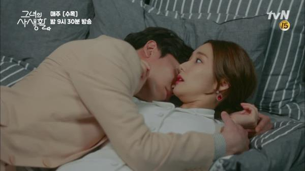 [텐션폭발] 박민영을 놓아주지 않는 한 침대 위 김재욱
