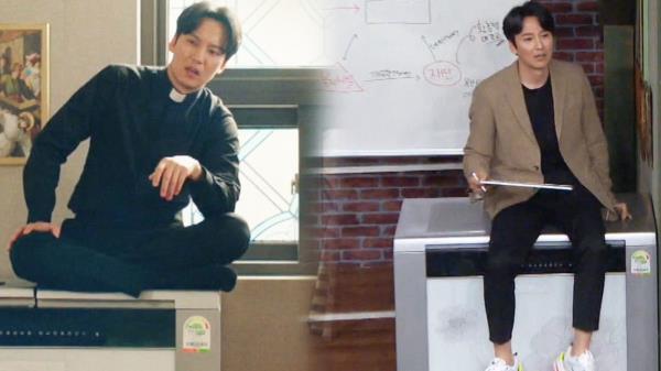 김남길, 드라마 속 자세 재연 '김치냉장고 위에 앉기'