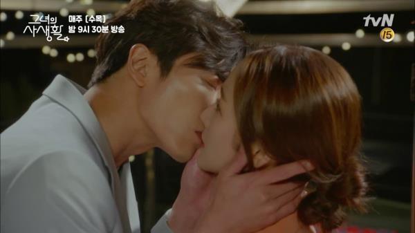 박민영x김재욱, 말초신경자극 박력키스♥ (오늘 전 여기 눕습니다)