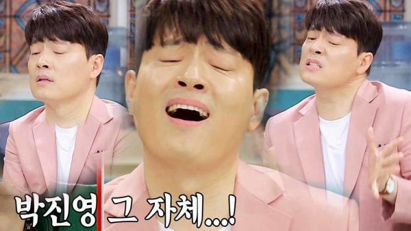 '미친 표현력' 김형묵, 박진영 3단계 성대모사에 예능 神 강림!