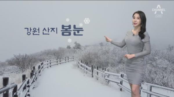 [날씨]주말 내내 봄기운 '주춤'…강풍 불며 '쌀쌀'