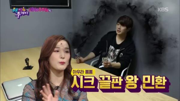아이돌 부부의 러브스토리♡ 율희, 시크甲 드러머 최민환과의 첫 만남?!