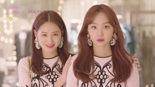 [10차 티저] 거짓말에서 시작된 진짜 사랑 ♥ SBS 〈초면에 사랑합니다〉 5월 6일 첫 방송!