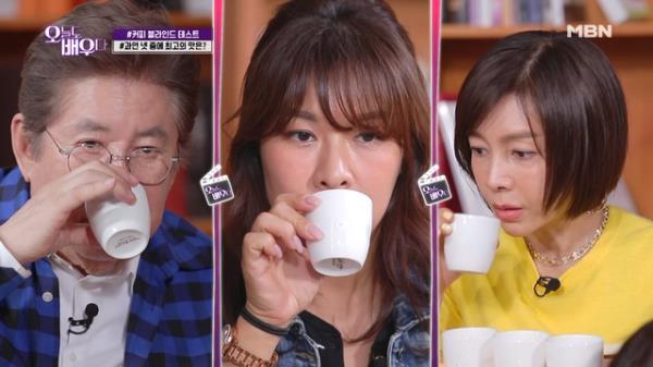 황신혜와 정영주의 커피부심, 과연 커피 블라인드 테스트에서 자존심을 지킬 수 있을까