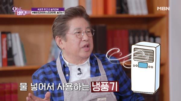 김용건과 박정수의 호갱배틀, 사 놓고 너무 후회했던 에피소드들 방출