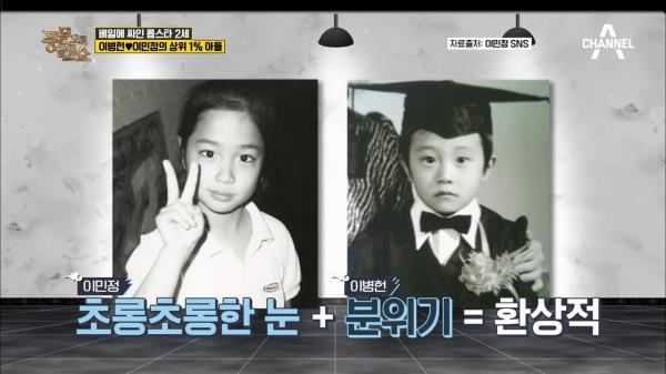 이병헌♥이민정의 아들! 뛰어난 외모로 또래 친구들의 인기를 독점하고 있다?!