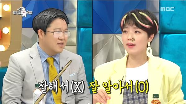 """""""아나운서 납셨네!!!"""" 김구라 잡는 쎈 언니 안영미"""