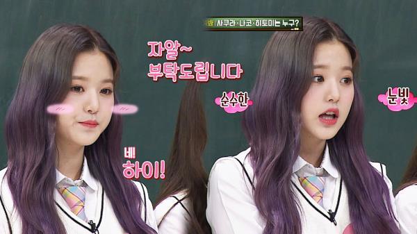 """한국말 하는 일본인 멤버(?) 장원영 """"자알~부탁도립니다"""""""