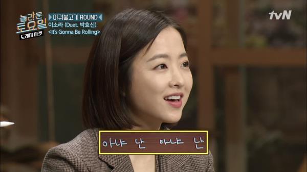 '뽀블리' 박보영의 도전! 귀여워!!!!