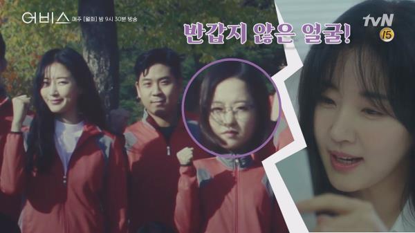 김사랑이 대놓고 미워하는 사람은 박보영?!