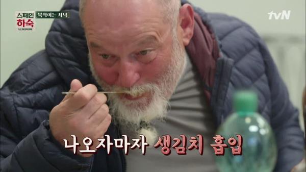 판타스틱!!! 외국인 순례자의 생김치 홀릭 (ft. 달걀)