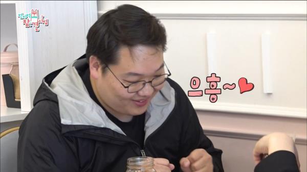 마카롱 먹방은 카더가든처럼 (feat, 이것이 바로 블랙핑크)