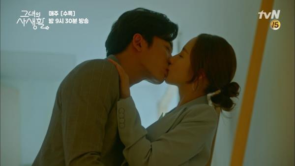 박민영♥김재욱, 브레이크 없는 특급욕망열차 탑승