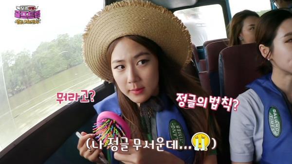 [선공개] 그녀들이 정글 깊숙하게 들어가는 이유는?!