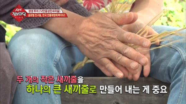 한국 전통체험에 빠지다!