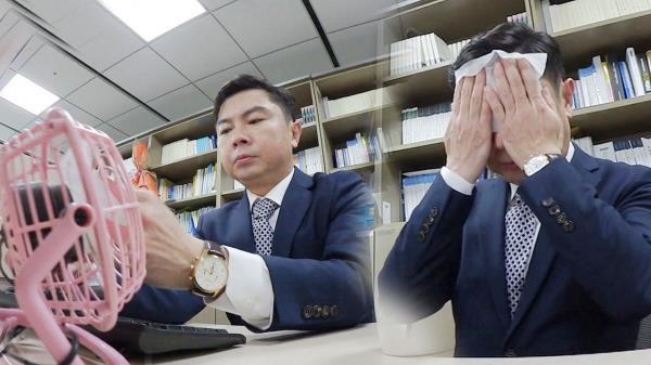 '보좌관계의 미어캣' 임원희, 알콩달콩 사무실 라이프