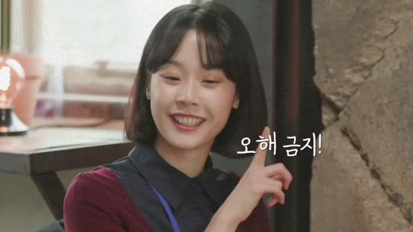 """떡볶이를 먹으러 간 여자 인턴! 주미의 왕자님 현우♥ """"연예인 보는 느낌이다"""""""
