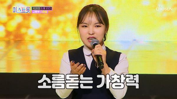 겁도 많고 작았던 16세 소녀 김은빈! ↖인간 아쟁 탄생↗