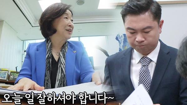 임원희, 심상정 의원과 첫 만남에 '쩔쩔'