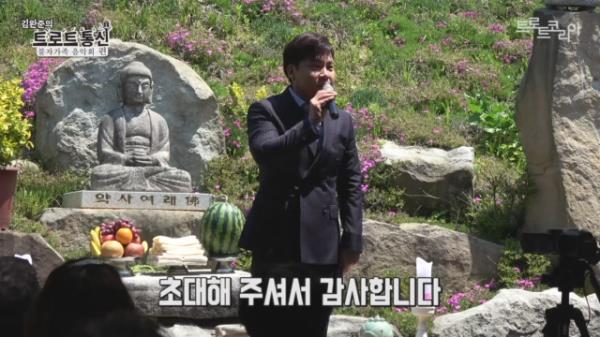 [트로트통신 - 불자가족 음악회] 인터뷰1(임영웅)