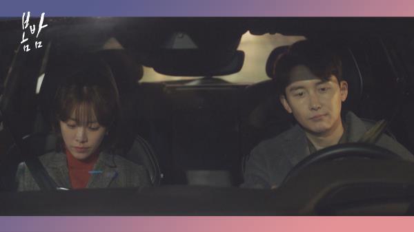 """김준한의 결혼 얘기에 냉랭한 한지민 """"뭐라고 해줄까?"""""""