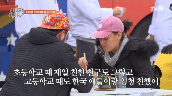 한국인들을 너무 사랑한 스윗한 커플♥