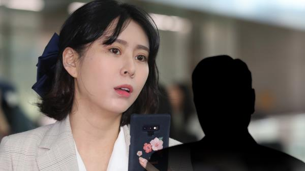 """장자연 전 남자친구 """"윤지오, 고인 이용 너무 잔인"""""""