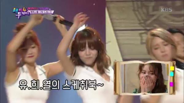 AOA, 유희열의 스케치북에서 단체로 흑역사 생성?! (feat. 지민 언니 지.못.미~~)