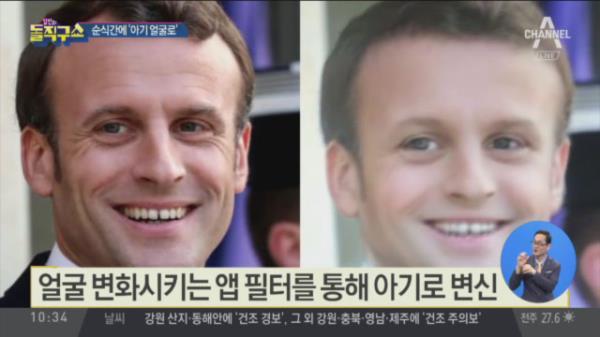 [핫플]순식간에 '아기 얼굴'로…세계 정상 모습은?