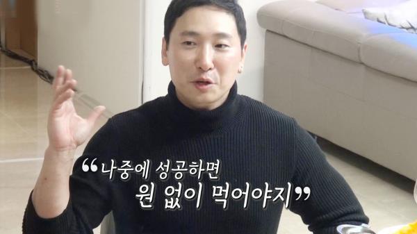 라이머, 유독 '한국인의 밥상'을 열심히 챙겨 봤던 이유 고백