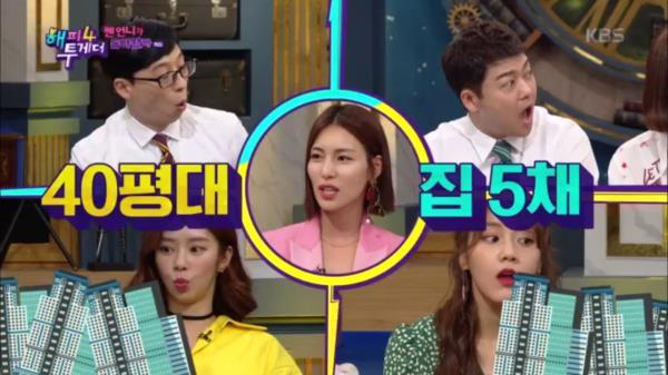 2000년대 CF퀸★김정화, 지금이면 강남 건물주?!(feat. 해투 출연은 취미로~)