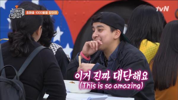 (입틀막)오마이갓..디쓰이즈 쏘 어메이징..말문막힌 요리사!